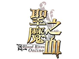 【聖魔之血】【副本攻略】西洲幻林-裁決之所