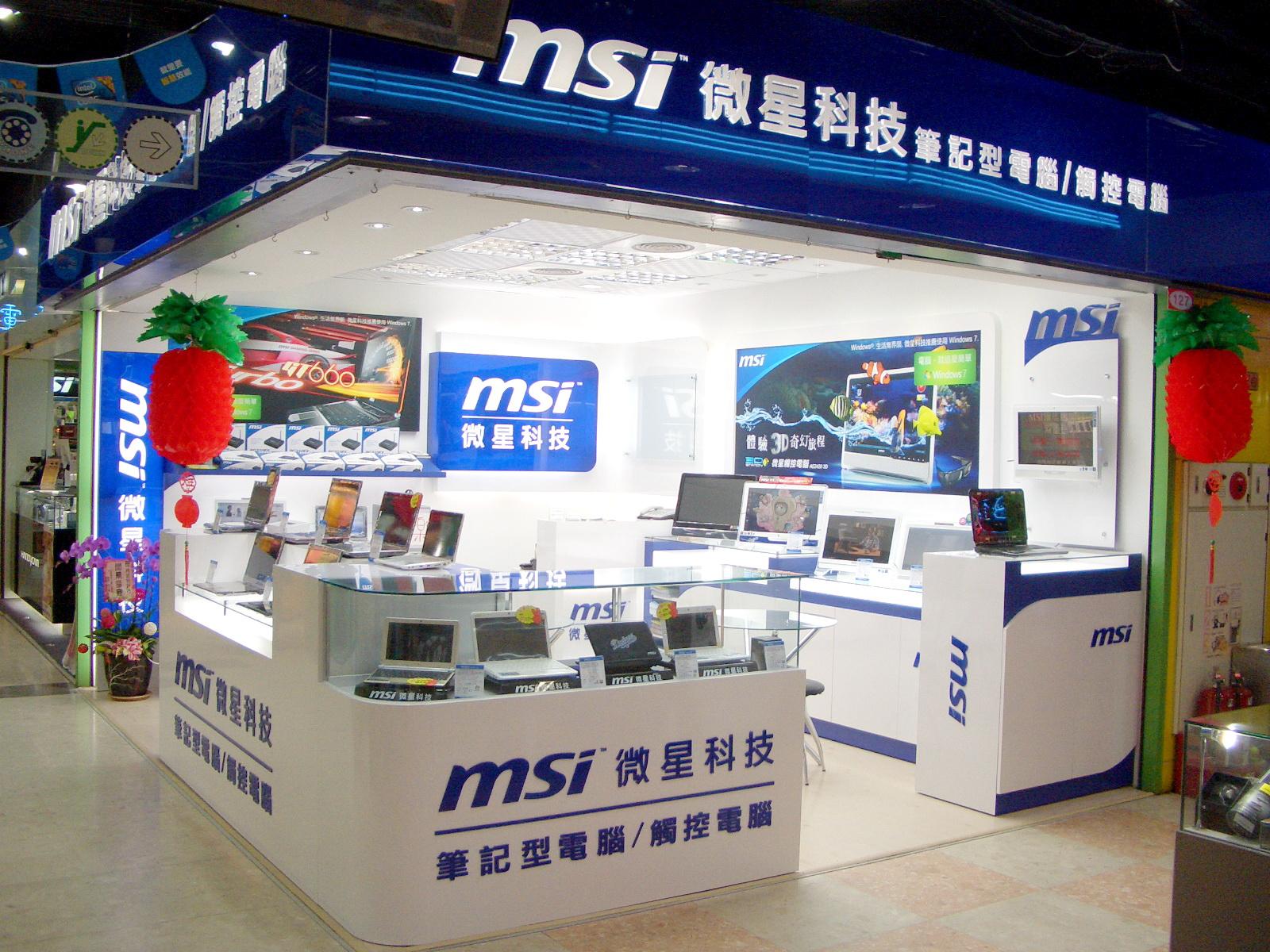 MSI微星科技台中專賣店  開幕好禮獎不完