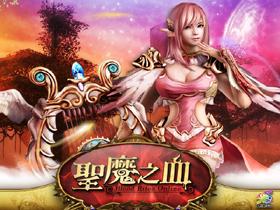 【聖魔之血】【裝備強化】寶石升級Ⅱ(6~8級)