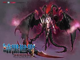 【暗黑世界】東遊玩子宣布取得《神鬼世界》台灣代理權