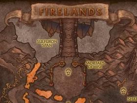 【魔獸世界】4.2火源之界地圖公開