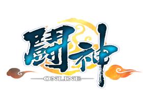 【闘神】海界群雄同爭霸,開啟化身鬪神路!