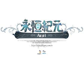 【AION 2.0】【2.5 天培爾的淬煉】神聖賦予系統