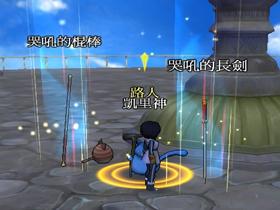 【七龍珠 Online】角色培養與轉職