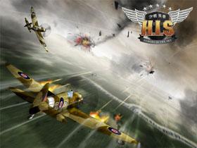 【HIS空戰英豪】全台首款史詩級空中戰爭遊戲大作 《Heroes in the Sky》中文正式命名《HIS空戰英豪Online》