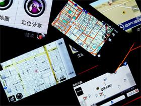 規劃旅行的路徑,只帶手機行不行
