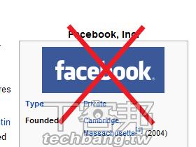 大學生們,拔掉你的Facebook一個禮拜如何?