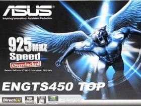 全球首發:NVIDIA GeForce GTS 450 解禁實測