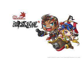 【楓之谷】【超競化】【技能變更】冒險者海盜系:打手、格鬥家、拳霸