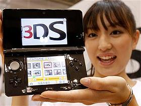【掌機與手機遊戲】3DS大降1萬日圓,下代產品推出確定?