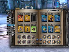 【黃易群俠傳2】【卡片系統】【銀卡頁面效果一覽】頭目頁籤