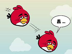 【爆八卦專欄】憤怒鳥漫畫,從遊戲聯想到那令人害羞的事兒(18禁)