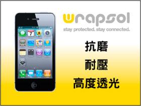 【廣編特輯】iPhone 4到貨囉!保護貼選好沒?