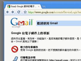 無痛轉移Gmail帳號,郵件、設定完美搬家