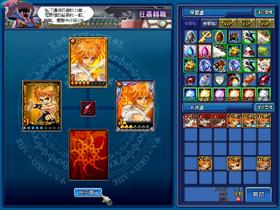 【迷你格鬥】9月7日全新改版 「狂暴克羅」登場 攻擊火力全開!