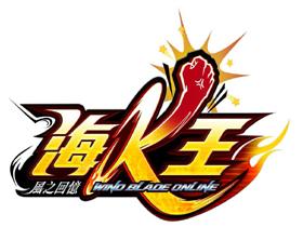 【海K王】動漫風格鬥遊戲最終封測 開放「魔法風格」武器