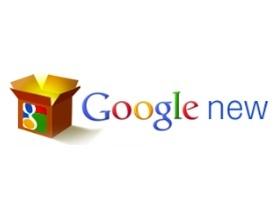 Google New:Google 新玩具萬事通