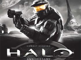 【電視遊樂器】Halo: Combat Evolved Anniversary《最後一戰:復刻版》 跨越時空重返最初戰役