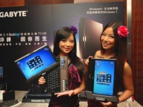 從二合一進化三合一的  Gigabyte Booktop T1125
