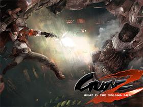 【GunZ 2】紅心辣椒旗下超強遊戲鉅作,釋出最新遊戲宣傳影片!