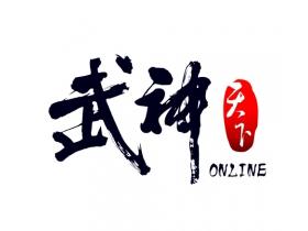 【武神天下】四大細緻絕美遊戲場景、影片首度披露!
