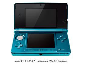 完全看懂 Nintendo 3DS 的奧祕