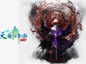 【天劍神曲】探索仙劍神曲奧義 揭密遊戲背景 成仙之路等你來發掘