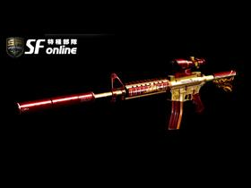 【S.F Online】樂透槍 「PHOENIX M4A1 Sight」完美降臨! 情人節限定帽、全新SP商店槍、戰鬥鐵鏟、黑龍套裝 同步登場