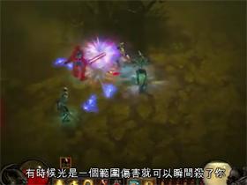 【暗黑破壞神III】【轉錄】準備迎接死亡的挑戰