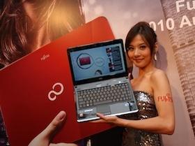 大家買得起的 富士通 新筆電