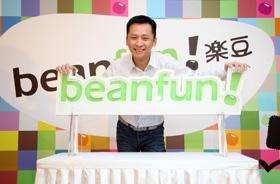 【遊戲產業情報】玩家市佔率NO.1  台灣最大遊戲入口網站《beanfun!樂豆》強勢登場 「第一屆《beanfun!樂豆》全國公開賽」3月10日開打