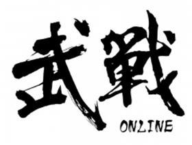 【武戰】武神現世無懼改版,4月19日威武降臨!