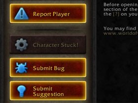 【魔獸世界】4.3.4改版焦點:玩家意見許願箱?