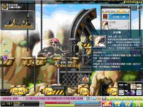 【楓之谷】【聯軍進擊】狂豹獵人新版技能配點(2012.04.11)