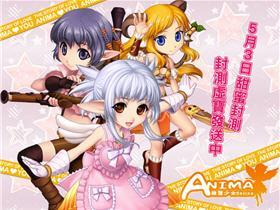 【精靈少女 Anima Online】最黏人的MMORPG  封測 5月3日奇幻展開