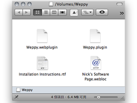 比JPEG小五倍,用 Weppy 看 WebP