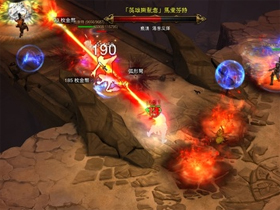 【暗黑破壞神III】特殊屬性精英怪打法攻略