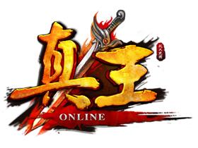 【廠商新聞】《真王Online》製作人深度專訪