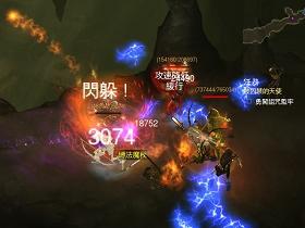 【暗黑破壞神III】12'0716藍帖:抵抗Bot!限制開房再啟動