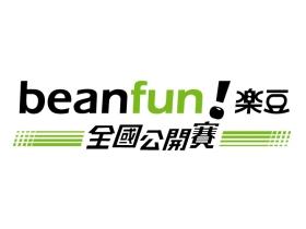 【遊戲產業情報】「beanfun!樂豆 全國公開賽」8月5日決戰時刻開始倒數!