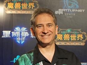 【魔獸世界】2012世界盃:暴雪總裁暨聯合創辦人Mike Morhaime 專訪
