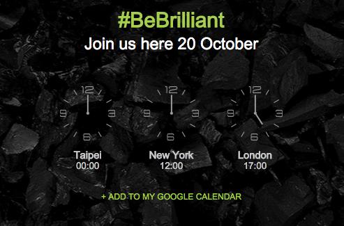 HTC 再發新機,官網釋出 10/20 Be Brilliant 新機邀請函