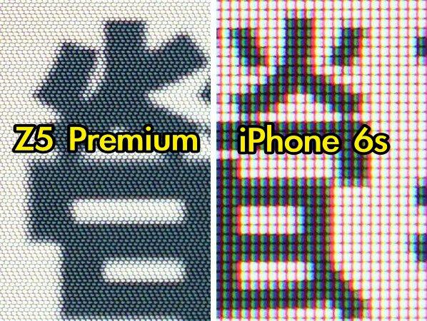 手機螢幕放大 70 倍,看看4K、量子點與視網膜螢幕的差異在哪?