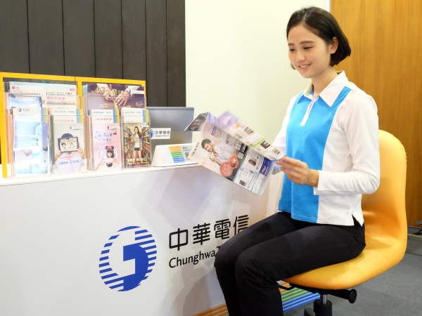 中華電信響應「消費提振措施」,2G 升 4G、MOD、光世代大優惠