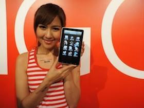 iPad 還沒來,遠傳先推 ViewPad 7、GALAXY Tab 資費專案