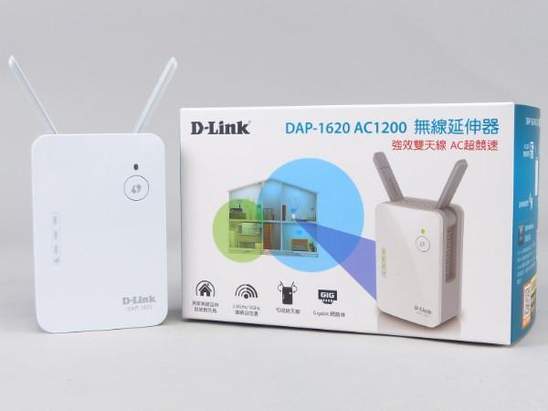 改善無線訊號不良,強化居家網路範圍!D-Link DAP-1620 無線延伸器實測