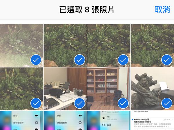 【iPhone 6S實用小技巧】一次選取多張照片的實用小技巧