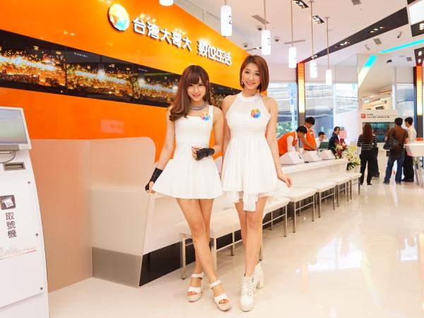 太貴不玩了!台灣大哥大宣佈退出 2.6G 頻譜標售案
