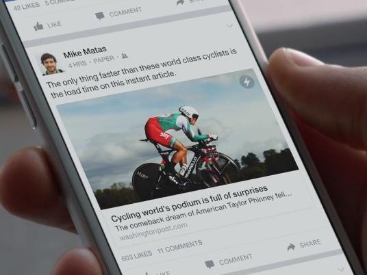 你發現 Facebook 看新聞變快了嗎?臉書 Instant Articles 功能 beta 版上線