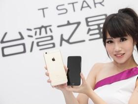 台灣之星開通全區4G VoLTE,但目前僅iPhone使用者能用